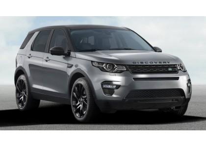 Alerta por fallo Land Rover Discovery Sport y Range Rover Evoque